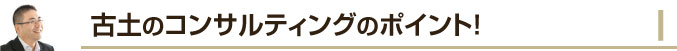baner-furudoconsaru