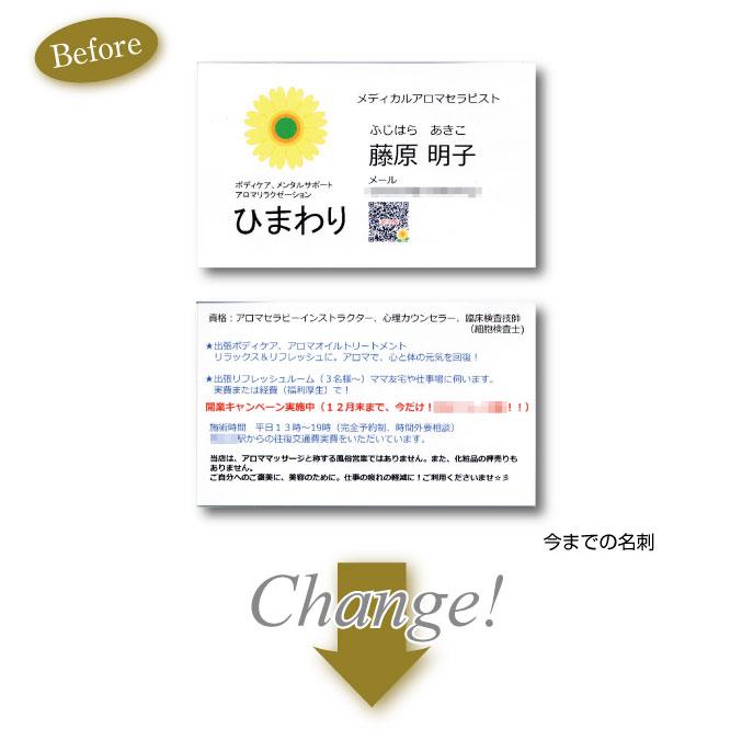 fujiwara-02