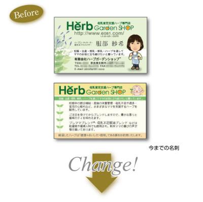 hattori-02
