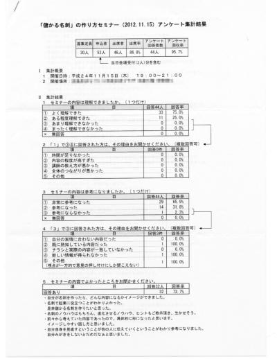 hyouka-1211-01