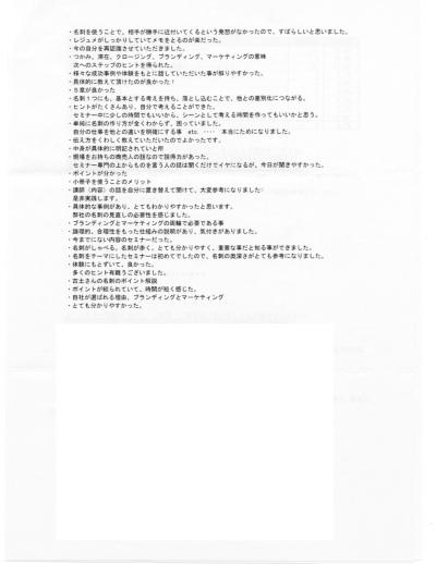 hyouka-1211-02