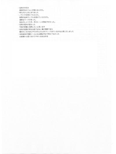 hyouka-1310-02