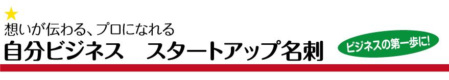 meishi-menu01