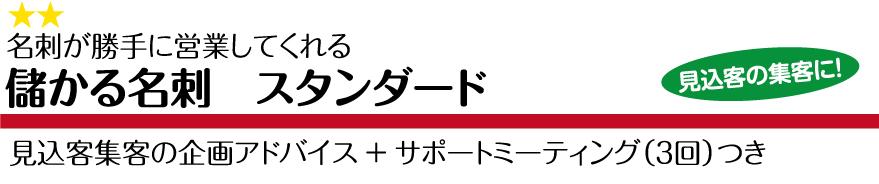 meishi-menu02
