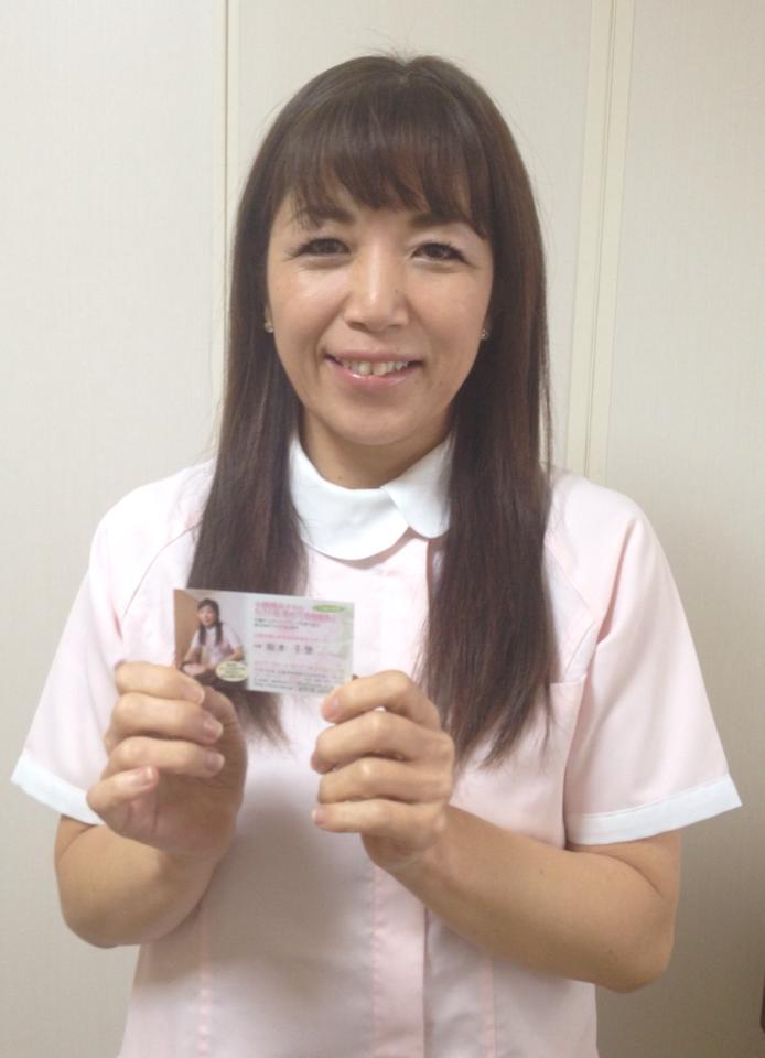 sakamoto-voice-01