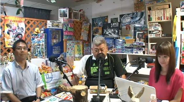 tsuinamahatsukaichi